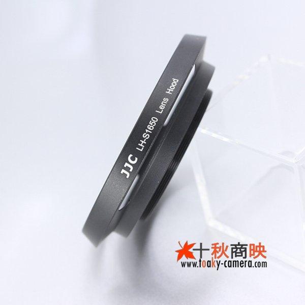 画像3: JJC製 ソニー E PZ 16-50mm F3.5-5.6 OSS / ニコン 1 Nikkor 10mm F2.用 径40.5mm 金属製 レンズフード LH-S1650