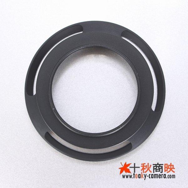 画像5: JJC製 ソニー E PZ 16-50mm F3.5-5.6 OSS / ニコン 1 Nikkor 10mm F2.用 径40.5mm 金属製 レンズフード LH-S1650