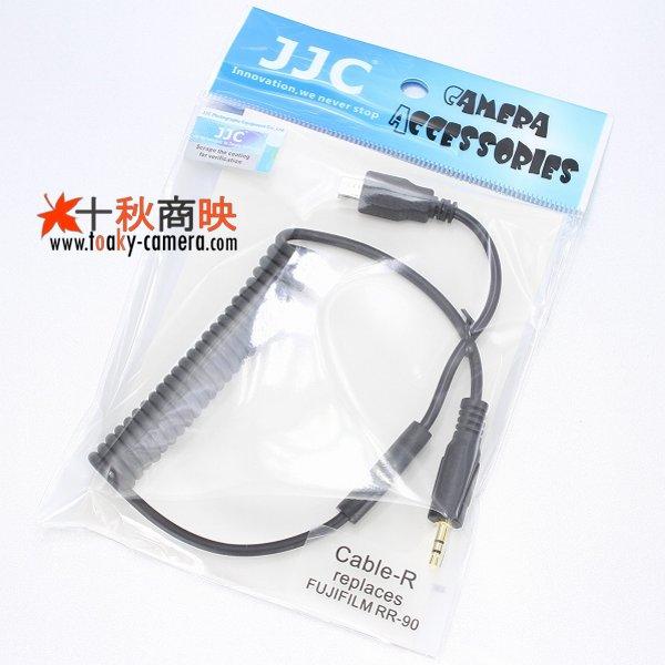画像4: JJC カメラ接続コード Cable-R [富士フィルム RR-90 互換]
