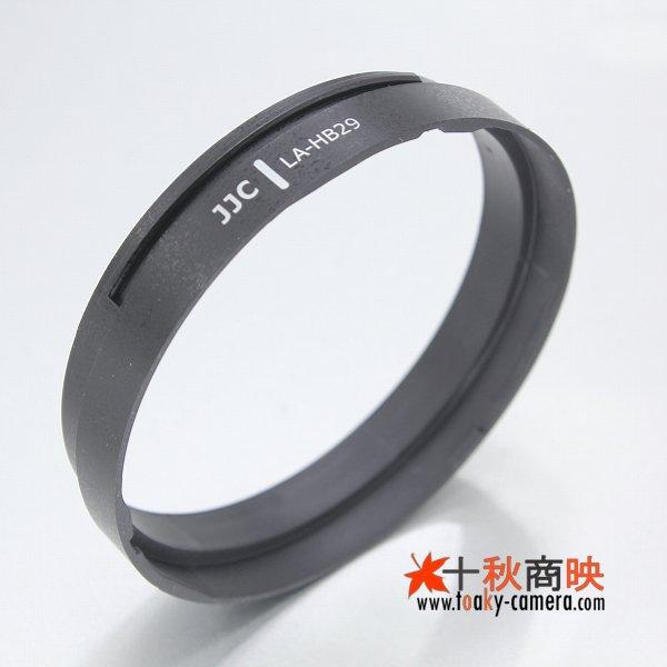 画像1: JJC製 ニコン AI AF Zoom-Nikkor 80-200mm f/2.8D ED対応 HB-29取付用 レンズフードアダプター LA-HB29