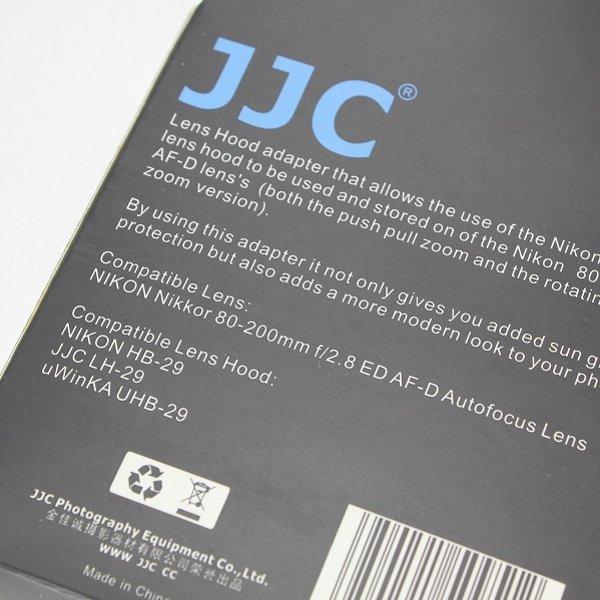 画像5: JJC製 ニコン AI AF Zoom-Nikkor 80-200mm f/2.8D ED対応 HB-29取付用 レンズフードアダプター LA-HB29