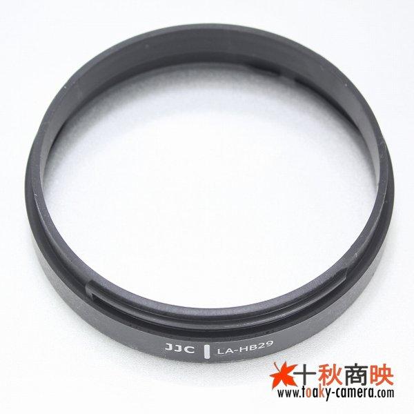 画像3: JJC製 ニコン AI AF Zoom-Nikkor 80-200mm f/2.8D ED対応 HB-29取付用 レンズフードアダプター LA-HB29