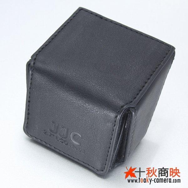 画像1: JJC製 iVIS Handycam等 ビデオカメラ用 液晶フード・液晶LCDシェードフード・遮光フード 2.7インチLCD用