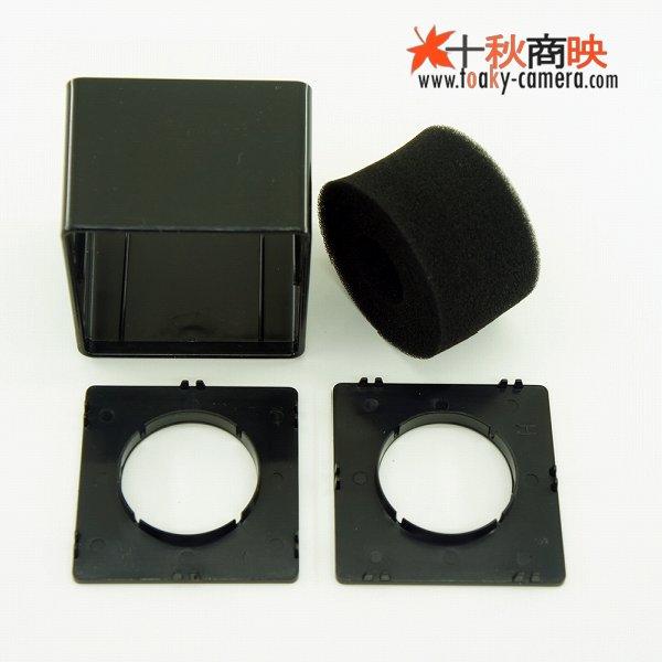 画像5: 業務用 現場取材 マイク用 放送局・チャンネルロゴ貼り 分解組立可能 四角型 クッション付 黒