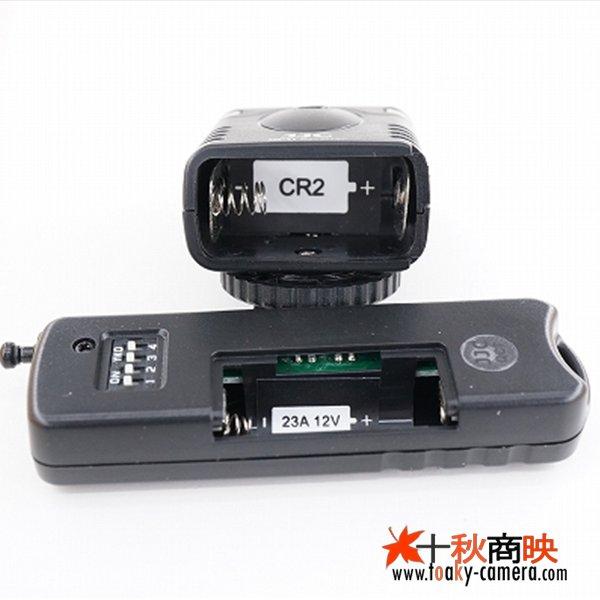画像4: JJC製 ワイヤレスリモートコントローラー ソニー RM-VPR1 互換品 JM-F2(II)