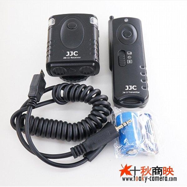 画像5: JJC製 ワイヤレスリモートコントローラー 富士フィルム RR-90 互換品 JM-R(II)