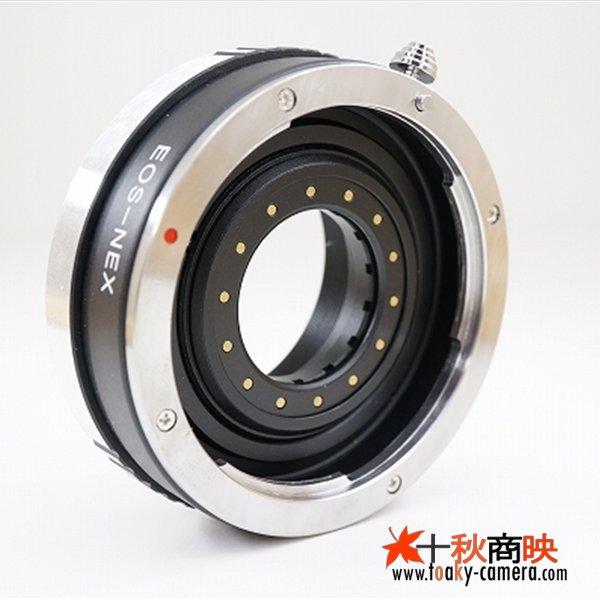 画像1: 絞り調整可能 キャノン Canon EOS EF / EF-Sレンズ→ソニー NEX カメラボディ Eマウントアダプター 新品 キャップセット付き