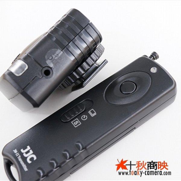 画像4: JJC製 ワイヤレスリモートコントローラー 富士フィルム RR-90 互換品 JM-R(II)