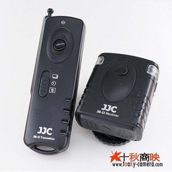 画像1: JJC製 ワイヤレスリモートコントローラー ソニー RM-VPR1 互換品 JM-F2(II)