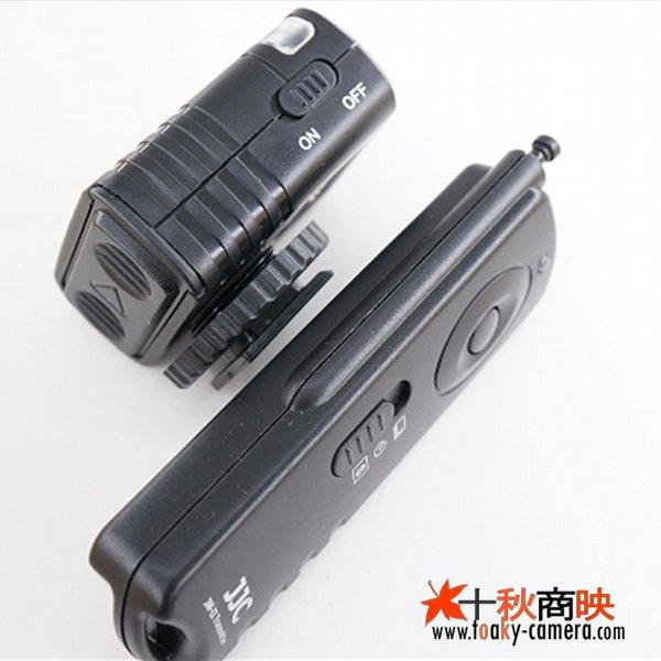 画像3: JJC製 ワイヤレスリモートコントローラー ソニー RM-VPR1 互換品 JM-F2(II)