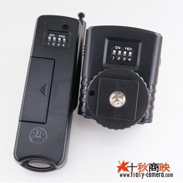 画像2: JJC製 ワイヤレスリモートコントローラー ソニー RM-VPR1 互換品 JM-F2(II)